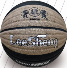 Good quality of super soft moisture absorbing PU leather size 7 basketball