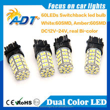 Auto tuning lights dual color switchback led bulbs delay one second for bmw for audi for volkswagen for mazda for skoda