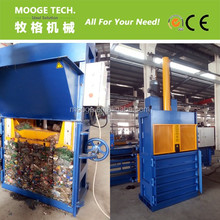 PET Plastic bottle baling machine/Plastic bottle baler machine for sale