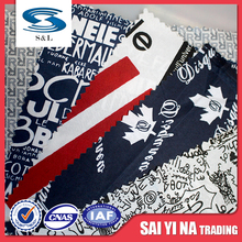 Polyester Printed Fabric, Polyester Digital Printed Fabric For Garments,Polyester Digital Printing On Fabric