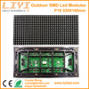 Ali wholesale price DIP SMD outdoor rgb full color P6 P8 P10 led module, P10 led display module