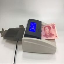 Small detector money machine hot sell