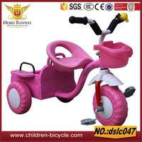 Foam Tire/EVA Type Smart Baby Tricycle for 3-5years Old Kids