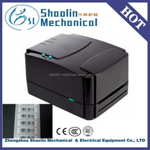 Hot sale 80 mm barcode printer