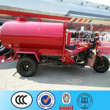 Five wheel Chongqing 200cc Closed Body Cargo Tricycle With Water Tank Three Wheel Truck Tricycle in Africa