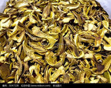 steinpilz dried mushrooms for sale with high protein