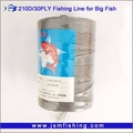 210D/30PLY braided fishing line for big fish