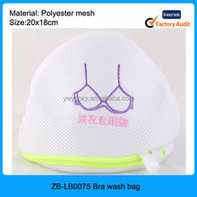 White color high quality embroidery logo washing machine use mesh women lingerie bags for laundry