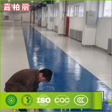 Anti slip oil based epoxy warehouse floor paint