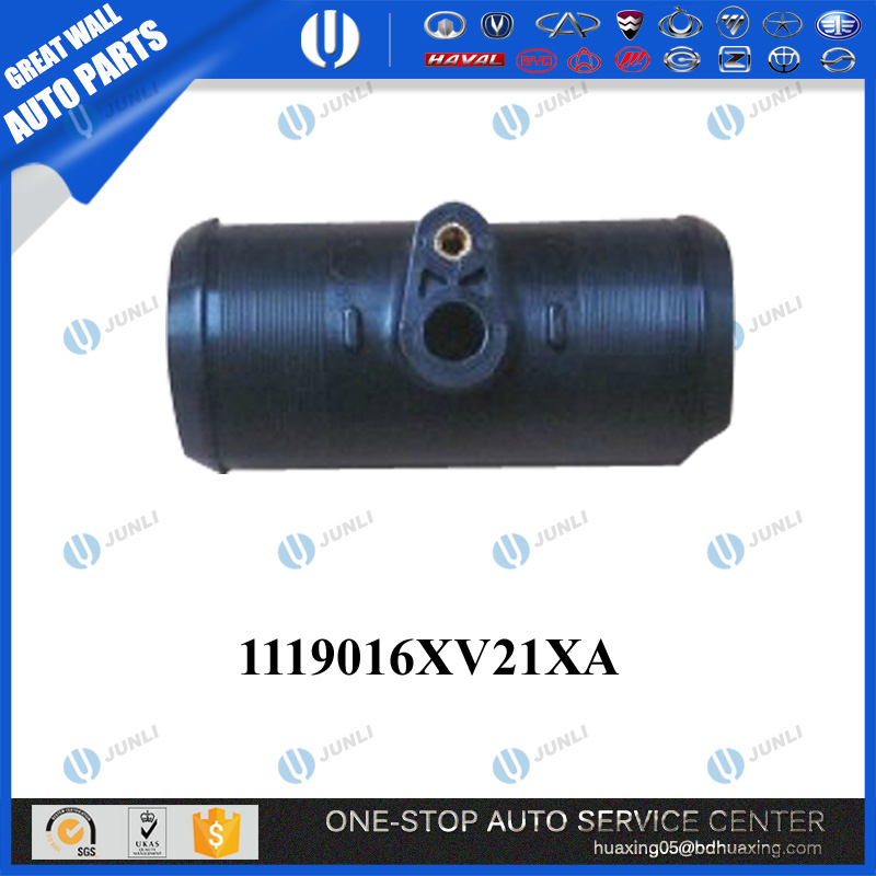 1119016XV21XA CONN PIPE AIR OUTLET INTERCOOLER GREAT WALL HAVAL H2 AUTO SPARE PARTS brand factory online shopping