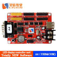 Leading RS232 Serial port/USB R/RG led display board controller