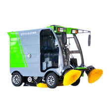 Simply Style Outdoor Power Vacuum Road Gas Powered Brush Sweeper