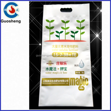 5kg customized water soluble fertilizer packaging bags with gusset and anti slip