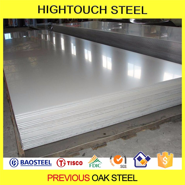 Top supplier 201/304 cold rolled stainless steel divided plate on stock