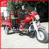 China factorice 250cc scooter 150cc engine 175cc scooter 250cc scooter india for CCC certificate