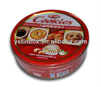 Fancy wholesale custom metal cookie tin cans