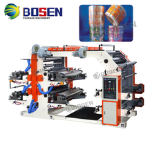 4 Colors Flexographic Printing Machine Price High speed good quality