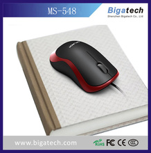 2016 best wired optical game mouse Computer mouse