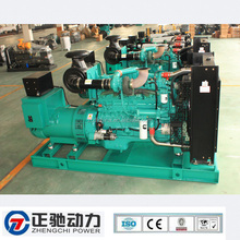 2015 new products in china market 9kva diesel generator