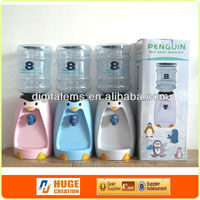 2014 hot selling product mini water cooler