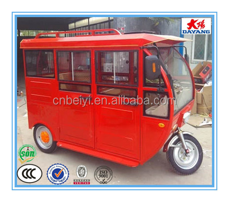 chinese popular new style 1000w closed electric passenger tricycle 3 wheeler