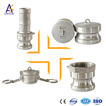 Stainless steel hardware pipe camlock fittings couplings mechanical spare parts