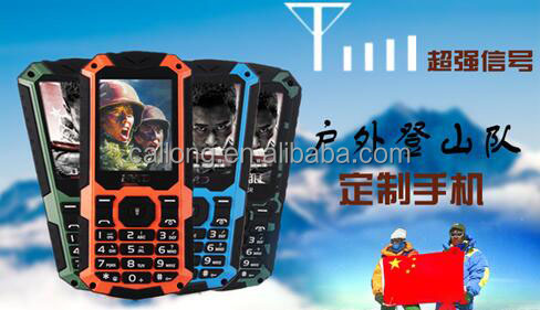 outdoor phone CDMA & gsm support 3 SIM card 2.6 inch 4000mah long standby time battery mobile phone 20m torch light phone
