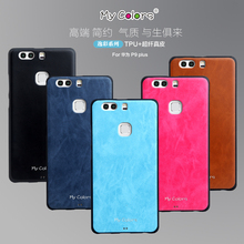My colors brand TPU anti- attack buffer design In stock mobie phone case for LG V10 .as7