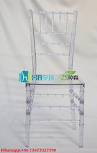 Crystal clear blanc noir or argent résine chiavari tiffany chaise