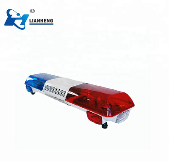 Rotate halogen warning light bar