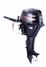 SAIL 4 Stroke 20HP Outboard motor