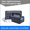 2017 solar power system inverter solar power system solar system