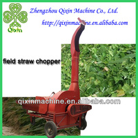 field straw chopper from QIXIN 0086-15039074385