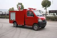 China brand new Changan small fire truck for sale