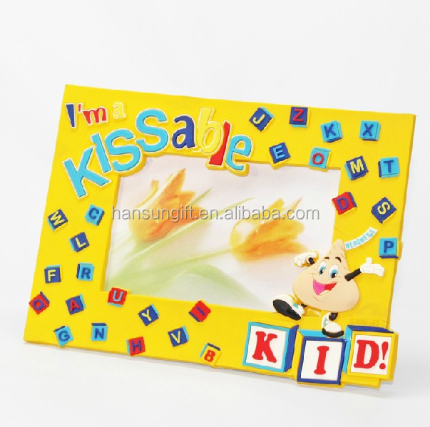 kiss able rectangle digital photo frame