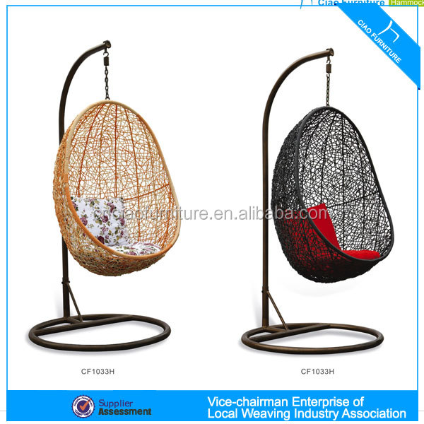 Outdoor rattan furniture garden egg swing