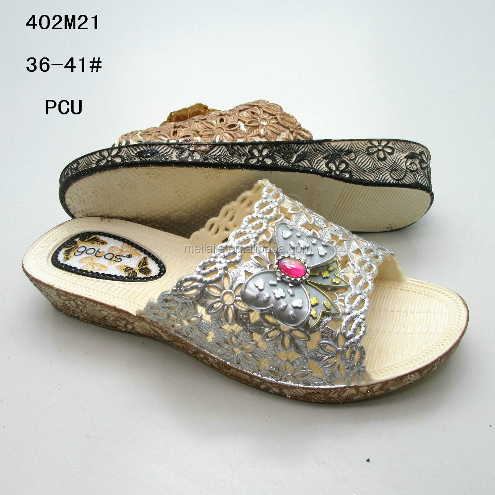 Vogue ladies silvery hollow vamp PCU open-toe slippers