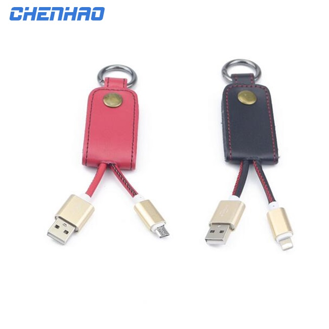 Metal Ring Key Charging Data Micro Leather USB Cable for Android