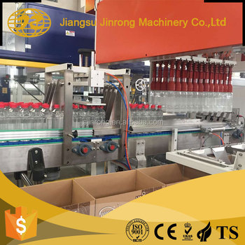 2017 High Speed good price of automatic carton box packing machine