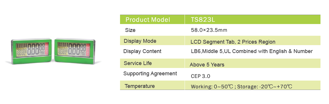 Widely used in supermarket LCD 2.5 inch lcd display segment mode electronic price label in Cosmetic Supermarket