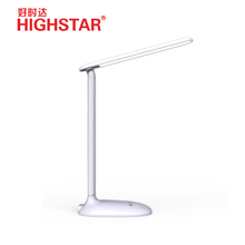 2017 ABS Material and Electric Power Source Portable foldable USB rechargeable LED desk lamp