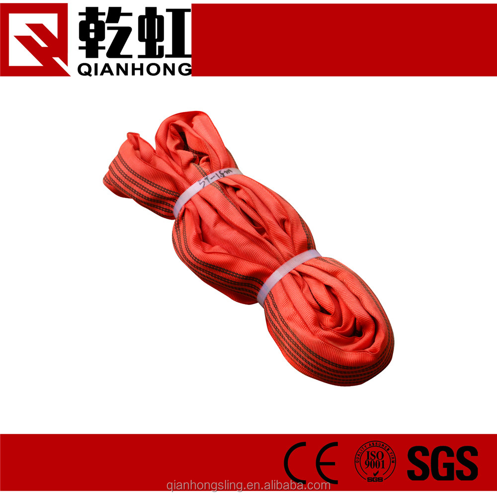 CE/ ROHS/SGS OEM or customized WLL5T 15m nylon round synthetic fiber
