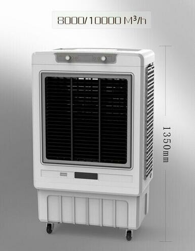 Airflow 6000m3 Mobile Air Cooler by Evaporative Eco-friendly Air Conditioner for Home