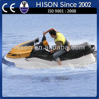 CE&EPA 1500cc turbo jet ski/personal watercraft