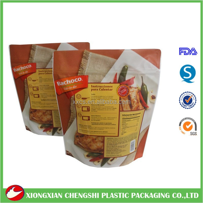 Animal Feed Packaging Bag-Custom Printed Flat Bottom Side Gusset Stand up Pouch/Plastic Dog Pet Food Bag With Ziplock