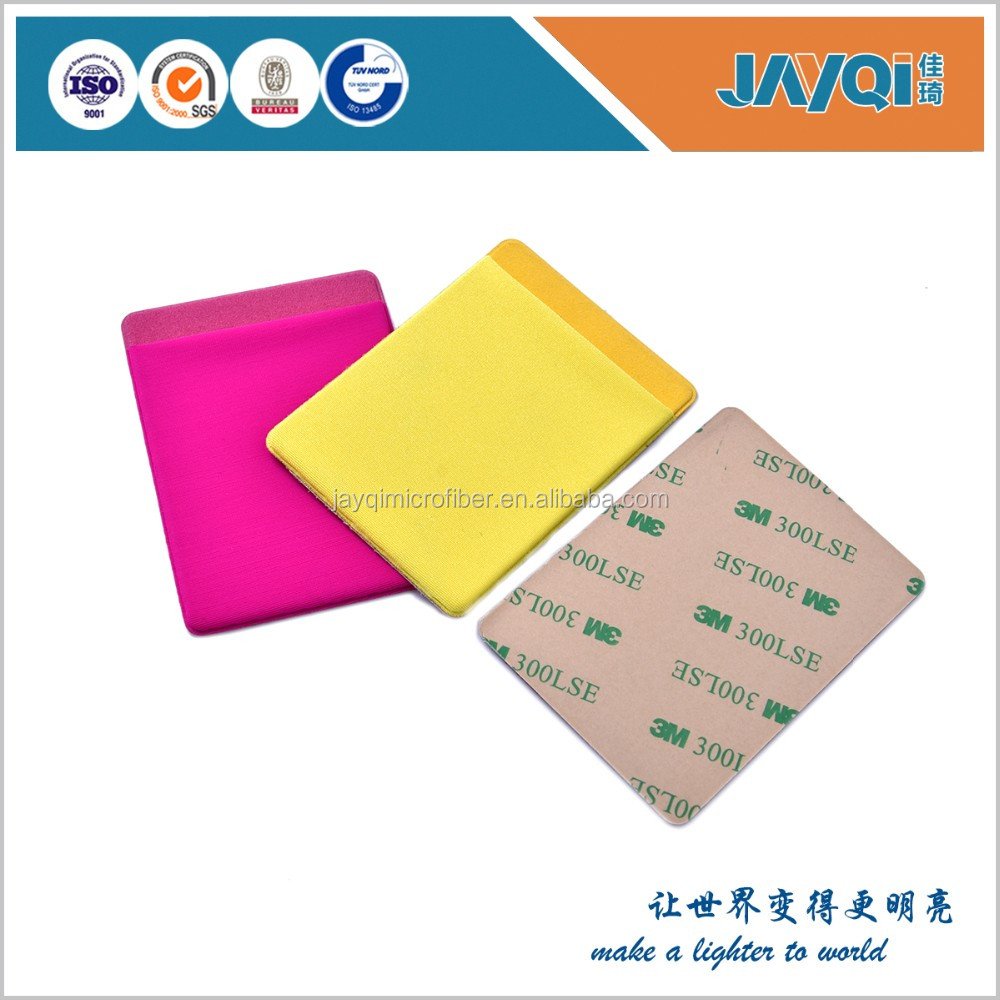 smart wallet self adhesive silicone card pocket