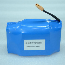 High Quality Smart Balance Wheel Battery 10S2P 36V 4.4Ah Li-ion Battery With Balancing PCM