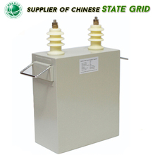 stable sh air conditioner capacitor Power itelcond capacitor