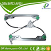 Car Window Regulator For Nissan Qashqai Body Kit Oem: 80772-AV601 80772AV6011