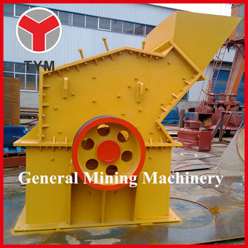 high efficiency fine crusher/fine aggregate crusher/fine break crusher price for sale